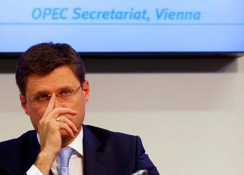 OPEC agrees to cut production, United States  producers prepare to respond