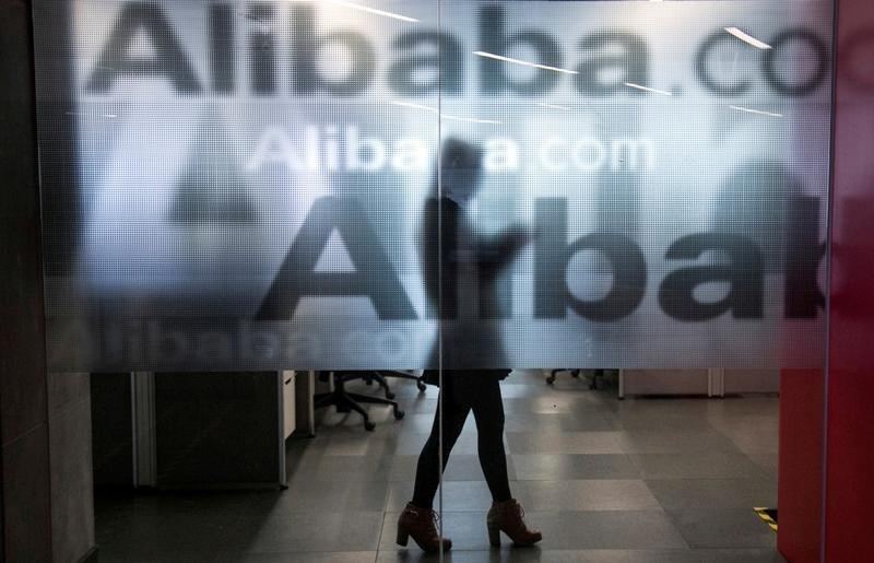 Alibaba's Singles' Day sales smashes records once again