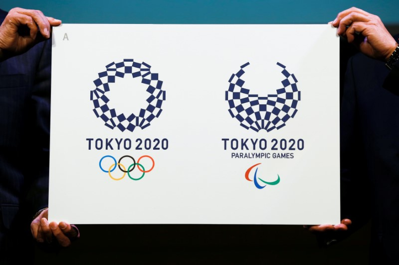 IOC approves venues for 5 new sports in 2020 Tokyo Games
