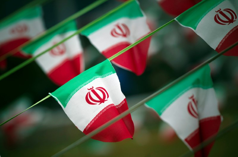 Iran Says Extension Of Sanctions Act By US Congress Violates Nuclear Deal