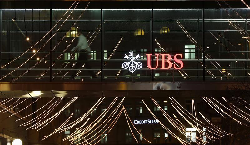 ubs investment bank cover letter