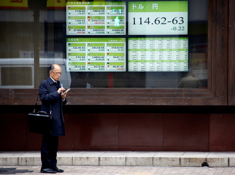 Japan Spokesman: Trump Criticism of Currency Policy off Base