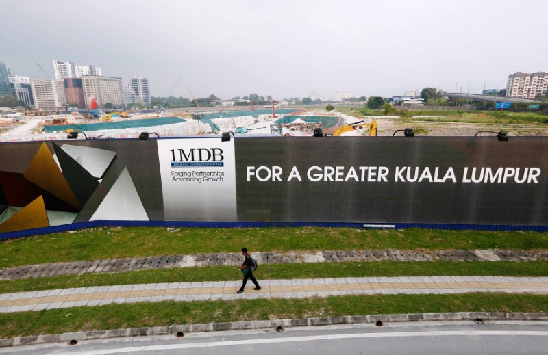 Singapore says Malaysian 'Jho Low' key figure in 1MDB-linked probe