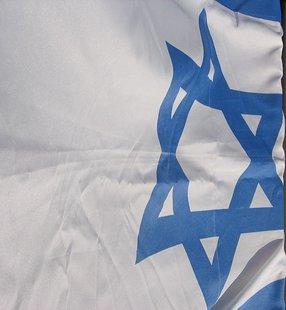 Israeli Flag By Ron Almog רון אלמוג from Herzliya (הרצליה), Israel (ישראל) (Israel-Flag-070508 013) [CC-BY-2.0 (http://creativecommons.org/licenses/by/2.0)], via Wikimedia Commons