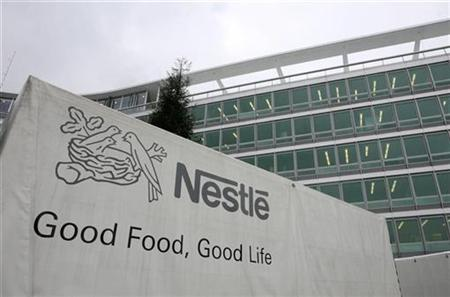 The exterior of a lorry's cargo compartment is pictured outside the headquarter of Nestle, the world's biggest food group, before the 2008 results news conference in Vevey February 19, 2009. REUTERS/Denis Balibouse