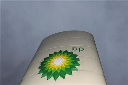A British Petroleum petrol station logo is seen at Heathrow in London February 2, 2010. REUTERS/Toby Melville