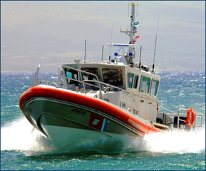 Photo of Response Boat-Medium (RB-M) courtesy of the U.S. Coast Guard.
