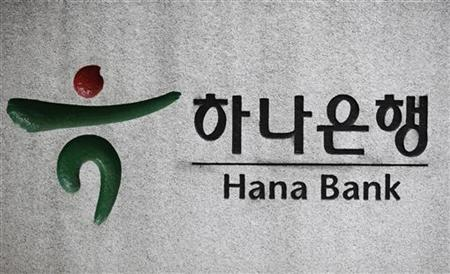 The logo of Hana Bank is seen at the bank's main office building in Seoul