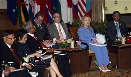U.S Secretary of State Clinton attends the (ARF) meeting in Nusa Dua, Bali