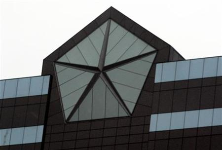 The Chrysler logo is seen on top of its headquarters in Auburn Hills, Michigan