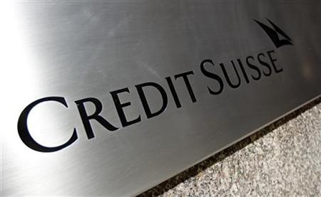 A sign of Swiss bank Credit Suisse is pictured outside its U.S. headquarters in New York City