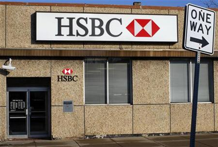 The Fillmore-Glenwood branch of HSBC bank will close in Buffalo