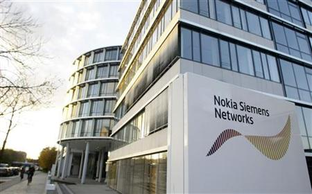 German headquarter by NSN is pictured in Munich