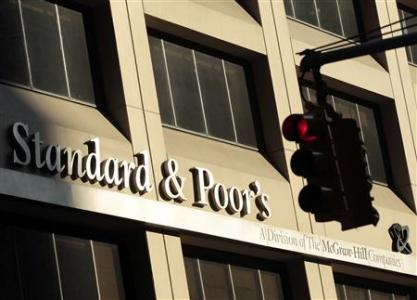 Standard & Poor's building in New York.  The S & P downgraded the United States Credit rating late Friday.  Photo courtesy of Reuters Brendan McDermid.