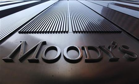 Moody's sign on 7 World Trade Center tower in New York