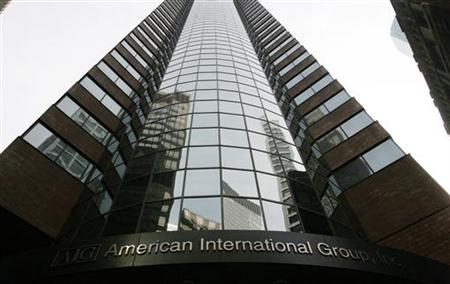 The American International Group (AIG) building in New York's financial district