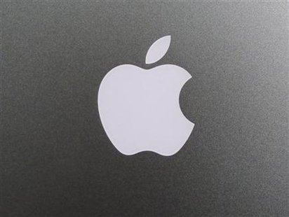 The Apple Inc corporate logo is pcitured in Arlington