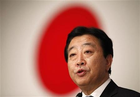 Japan's Finance Minister Noda speaks during news conference in Tokyo