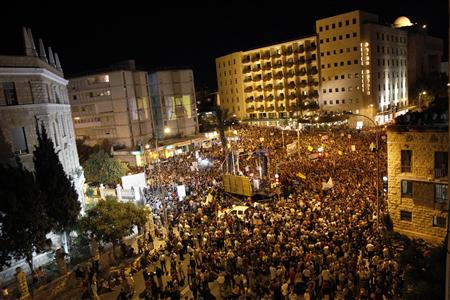 Israelis take part in a demonstration for lower living costs in Jerusalem