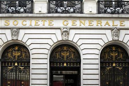 General view of a branch of French bank Societe Generale in Paris
