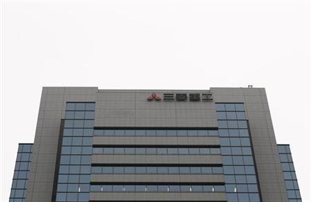 Logo of Mitsubishi Heavy Industries Ltd. is seen on the company headquarters in Tokyo