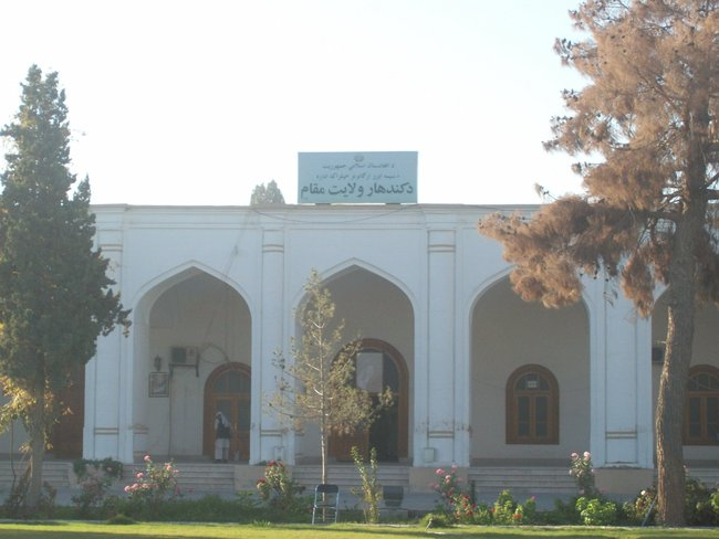 Governors Headquarters in Kandahar.