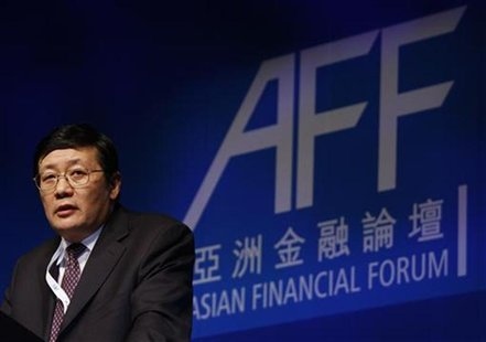 Lou Jiwei addresses the Asian Financial Forum in Hong Kong