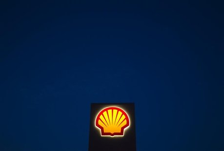 A Shell oil and gas sign is pictured near Nowshera