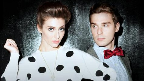 Image courtesy of KarminMusic.com (via ABC News Radio)