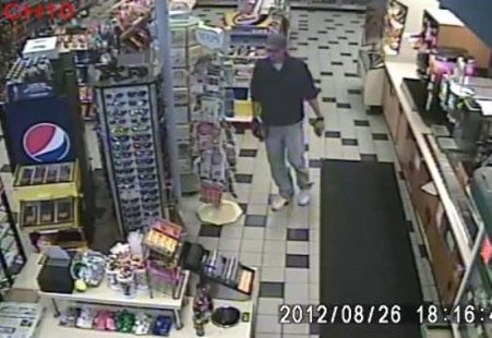 Gas station robbery suspect on security camera video from Wisconsin Rapid Mobil Mart