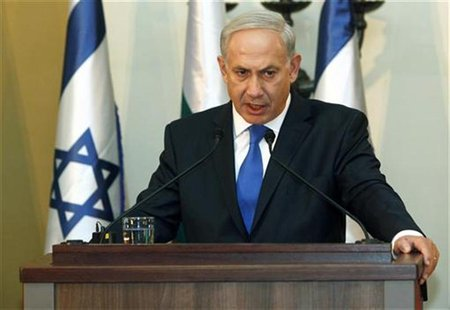 Israeli Prime Minister Benjamin Netanyahu speaks during a joint news conference with his Bulgarian counterpart Boiko Borisov (not pictured)