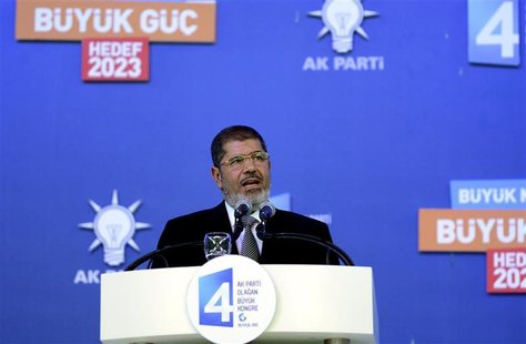 Egypt's President Mohamed Mursi makes a speech during Turkey's Prime Minister Tayyip Erdogan's ruling Justice and Development Party (AKP) co