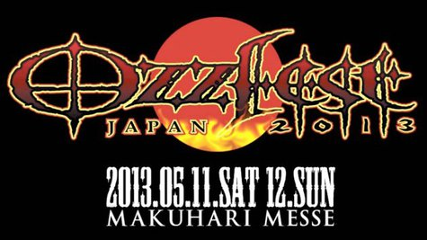 Image courtesy of OzzfestJapan.com (via ABC News Radio)