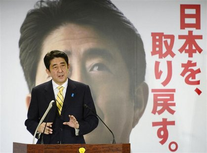Japan's main opposition Liberal Democratic Party (LDP) President Shinzo Abe speaks during a news conference to announce the party's campaign