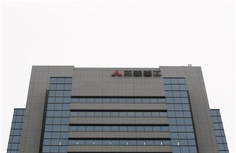 The logo of Mitsubishi Heavy Industries Ltd. is seen on the company headquarters in Tokyo September 20, 2011. REUTERS/Toru Hanai