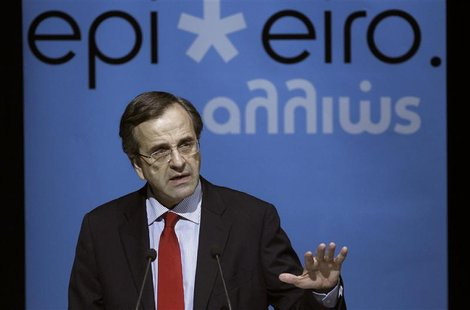 Greece's Prime Minister Antonis Samaras delivers his speech during a business presentation organised by the youths of his conservative New D