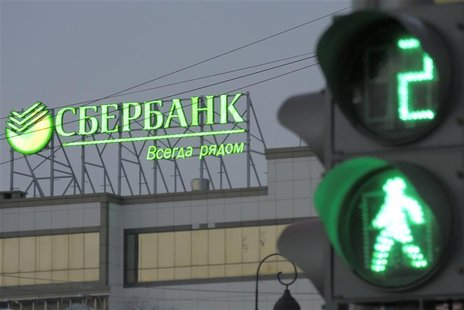 "The Sberbank name is seen on a sign in a street in Russia's far eastern port of Vladivostok December 5, 2012. Message reads ""Sberbank. Alway"