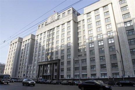 A general view shows the Russian State Duma headquarters, the lower house of parliament, in Moscow January 30, 2010. REUTERS/Alexander Natru