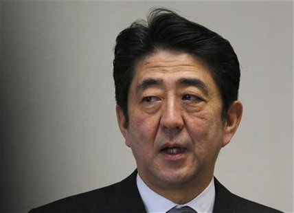 Shinzo Abe, Japan's incoming prime minister and the leader of Liberal Democratic Party (LDP), speaks during a meeting at the LDP headquarter