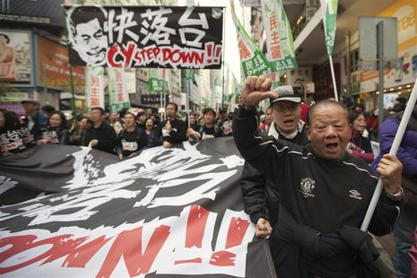 Thousands march against Hong Kong's leader - WTAQ News Talk 97.5FM and