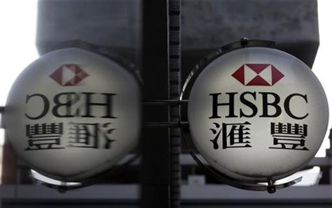 The HSBC's logo is seen at a bank branch in Hong Kong January 9, 2013. REUTERS/Tyrone Siu