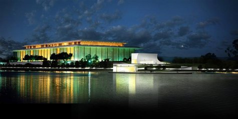 Handout image of architect Steven Holl's rendition of the proposed Kennedy Center Expansion Project in Washington. The John F. Kennedy Cente