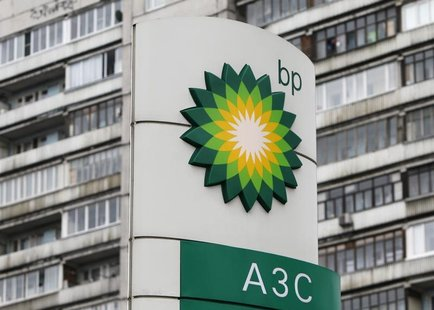 A BP logo is seen in front of an apartment block near a petrol station in Moscow October 22, 2012. R REUTERS/Maxim Shemetov