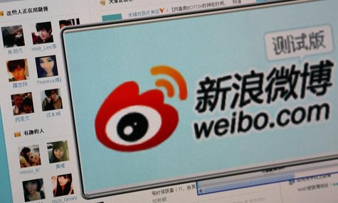"The logo of Sina Corp's Chinese microblog website ""Weibo"" is seen on a screen in this photo illustration taken in Beijing September 13, 2011"
