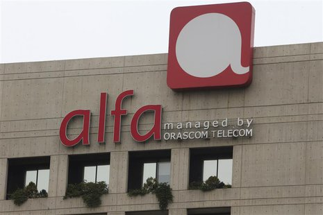 A view shows the Alfa telecommunications building in Beirut March 19, 2013. Lebanon is embarking on an ambitious plan to bolster its telecom