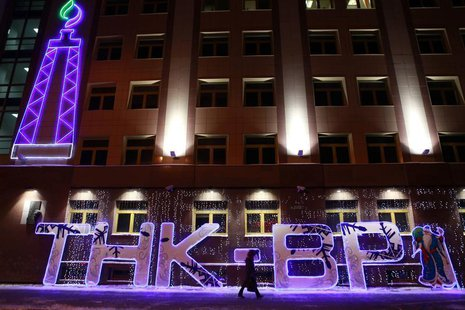 An illuminated sign is displayed in front of the local office of TNK-BP company in the Siberian city of Tyumen, January 17, 2013. REUTERS/Ed