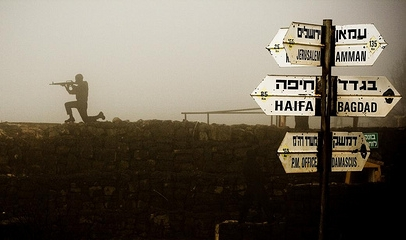 Israel - Golan Heights (Syrian border) - Flickr photo by marshillonline