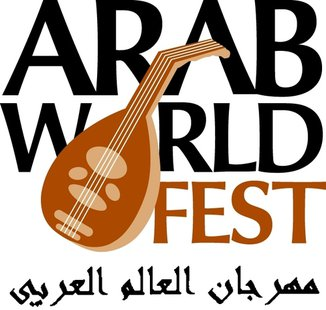 Arab World Fest (courtesy of Twitter)