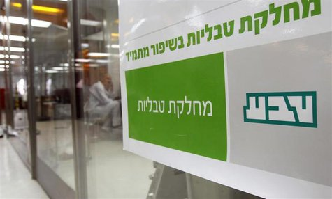 A sign bearing the logo of Teva Pharmaceutical Industries is seen in its Jerusalem oral solid dosage plant (OSD) December 21, 2011. REUTERS/