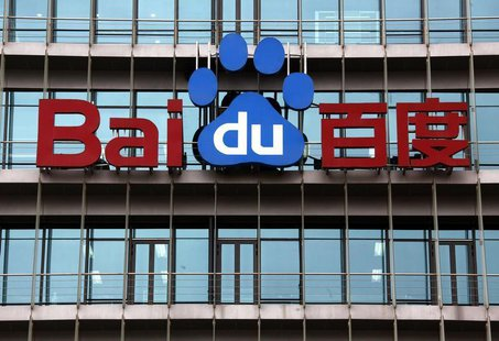 The company logo of Baidu can be seen on its headquarters located in Beijing March 24, 2010. REUTERS/David Gray